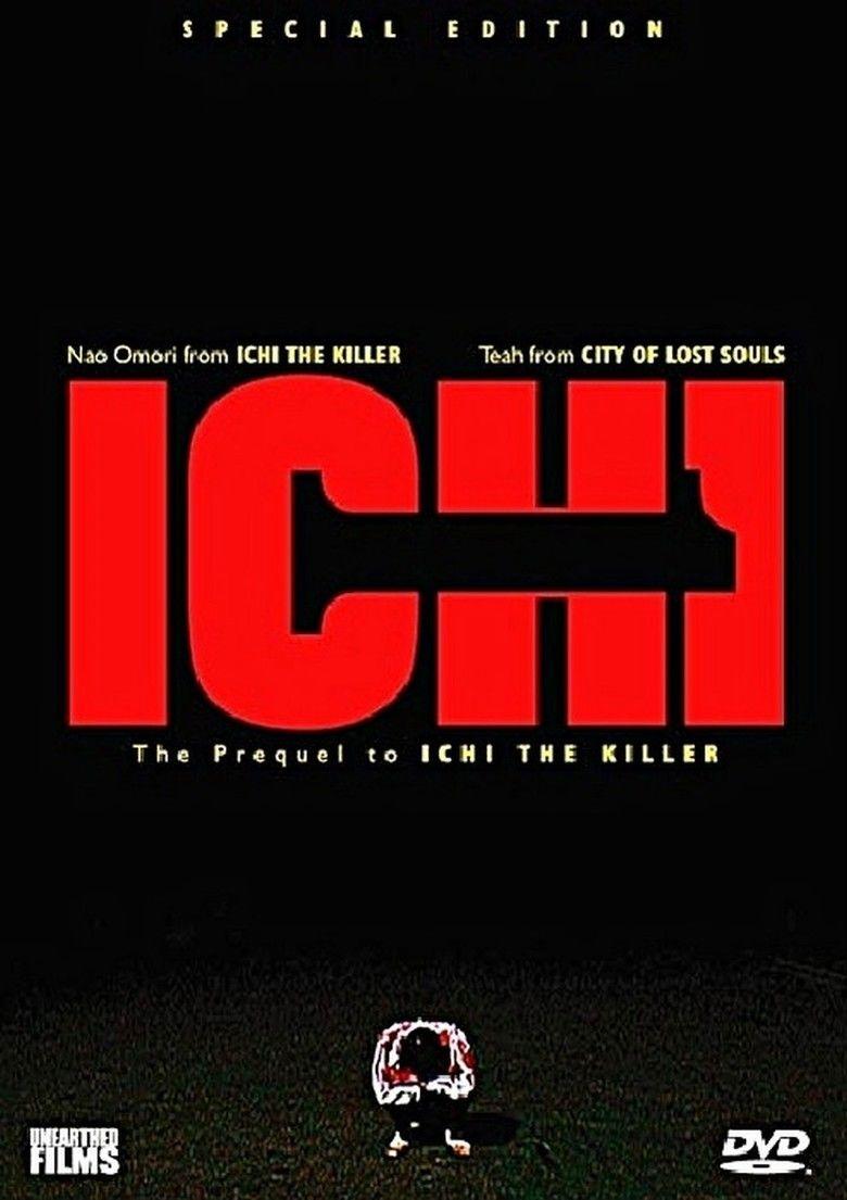 1 Ichi movie poster