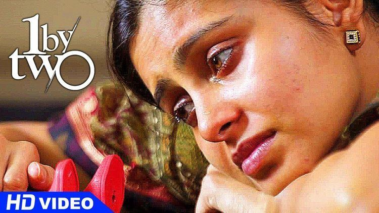 1 by Two 1 by Two Malayalam Movie Scenes HD Fahad Faasil consoles his wife