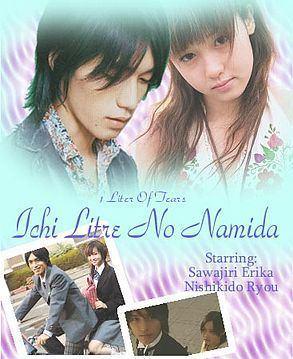1 Litre no Namida (TV series) 1 Litre no Namida TV series Wikipedia