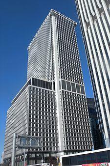 1 New York Plaza httpsuploadwikimediaorgwikipediacommonsthu