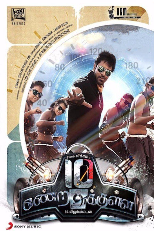 10 Enradhukulla movie poster