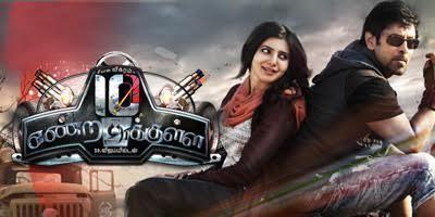 10 Endrathukulla 10 Endrathukulla review 10 Endrathukulla Tamil movie review story