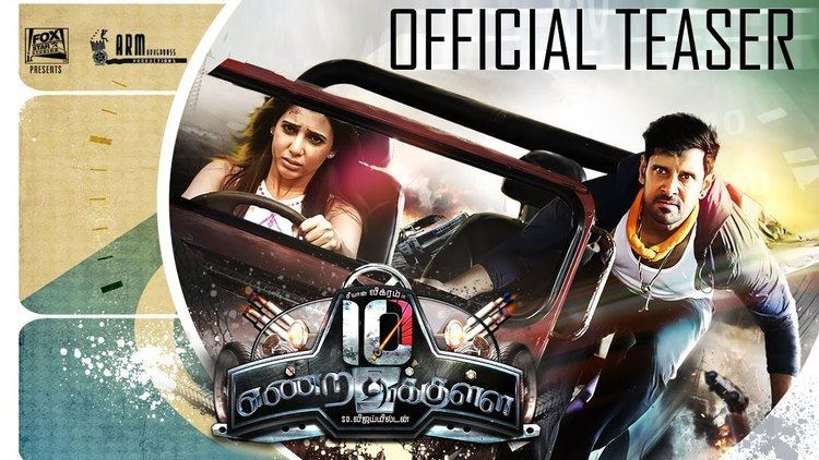 10 Endrathukulla Vikram39s Tamil movie 10 Endrathukulla Official Trailer Teaser Review