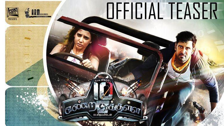 10 Endrathukulla Vikram39s Tamil movie 10 Endrathukulla Official Trailer Teaser Review