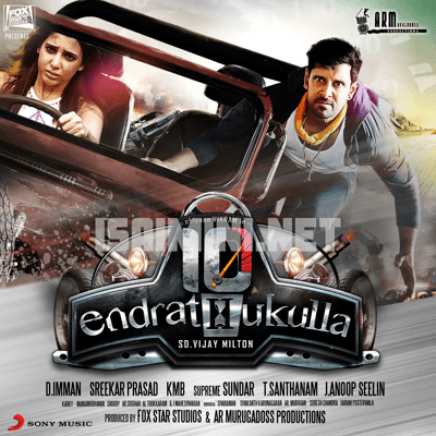10 Endrathukulla 10 Endrathukulla Mp3 Songs Download 10 Endrathukulla High Quality