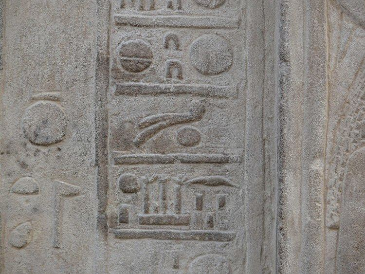 10 (hieroglyph)