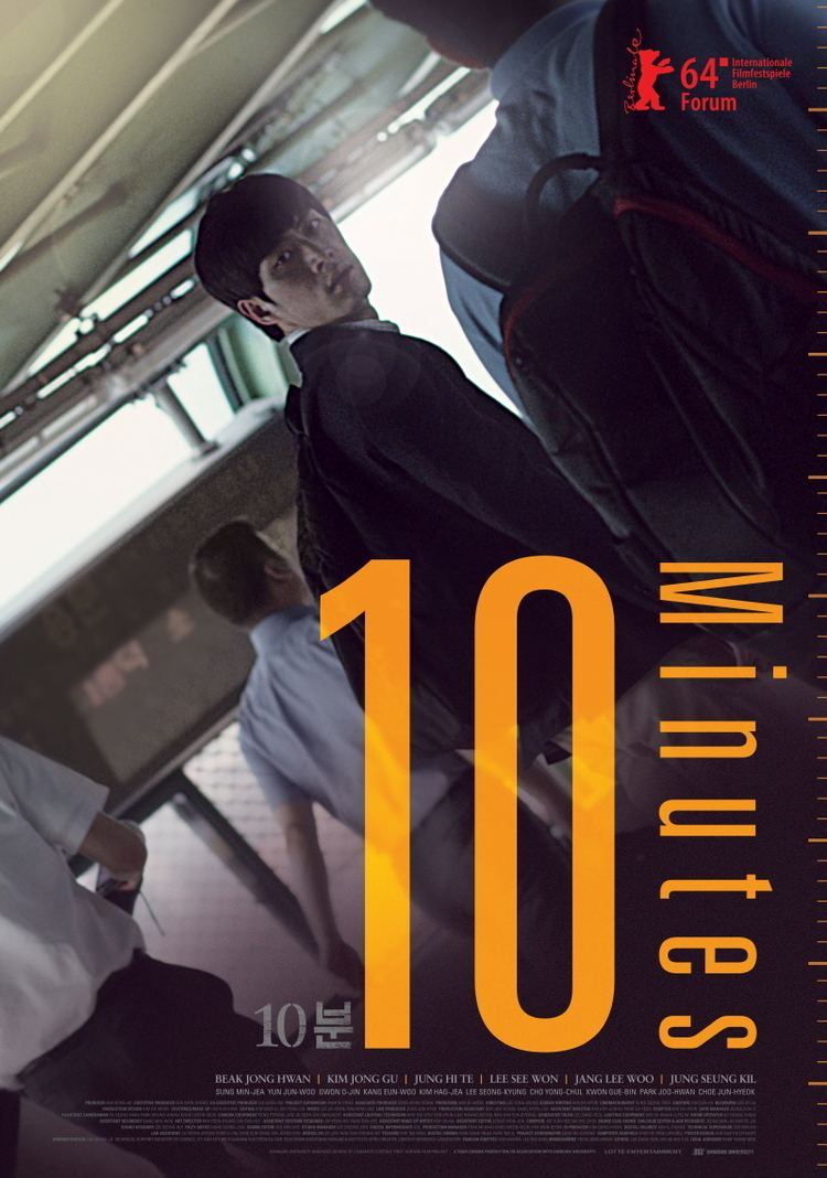 10 Minutes (2013 film) 10 Minutes 2014