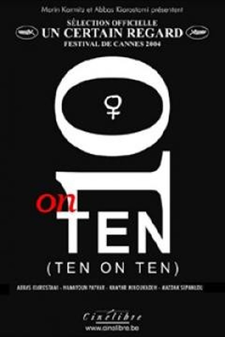 10 on Ten movie poster