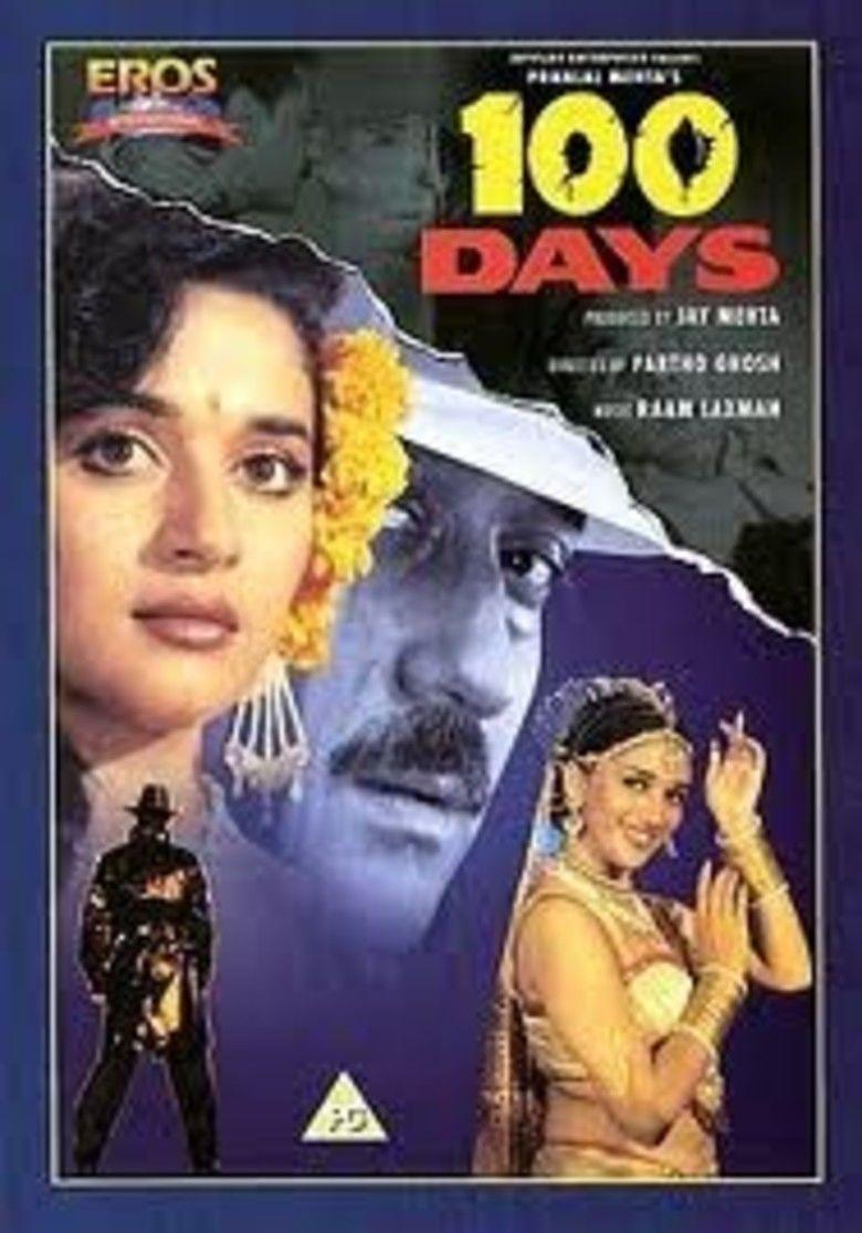 100 Days (1991 film) movie poster