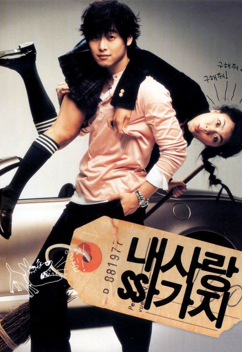 100 Days with Mr Arrogant movie poster