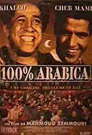 100% Arabica httpsimagesnasslimagesamazoncomimagesMM