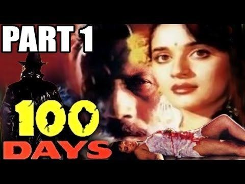 100 Days Jackie Shroff Madhuri Dixit Hindi Bollywood Movie Part