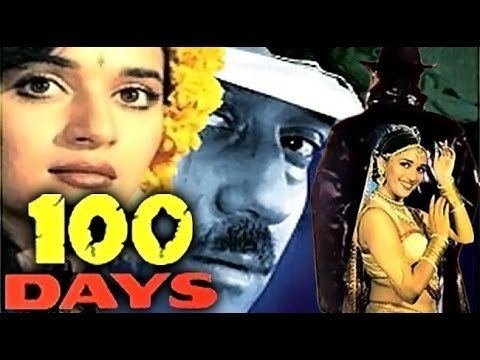 100 Days 1991 Full Movie Jackie Shroff Madhuri Dixit Laxmikant