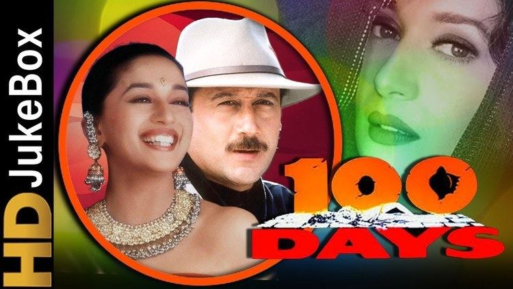 100 Days 1991 Full Video Songs Jukebox Madhuri Dixit Jackie