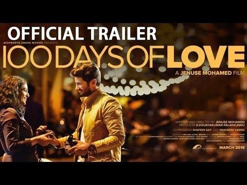 100 Days of Love 100 Days Of Love Official Trailer YouTube