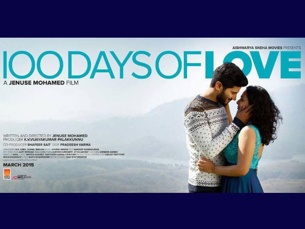 100 Days of Love 100 Days Of Love Movie Review Romance Redefined Filmibeat