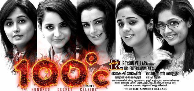 100 Degree Celsius (film) imgnowrunningcomcontentmovie2013100DegreeC