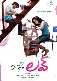 100% Love (2011 film)