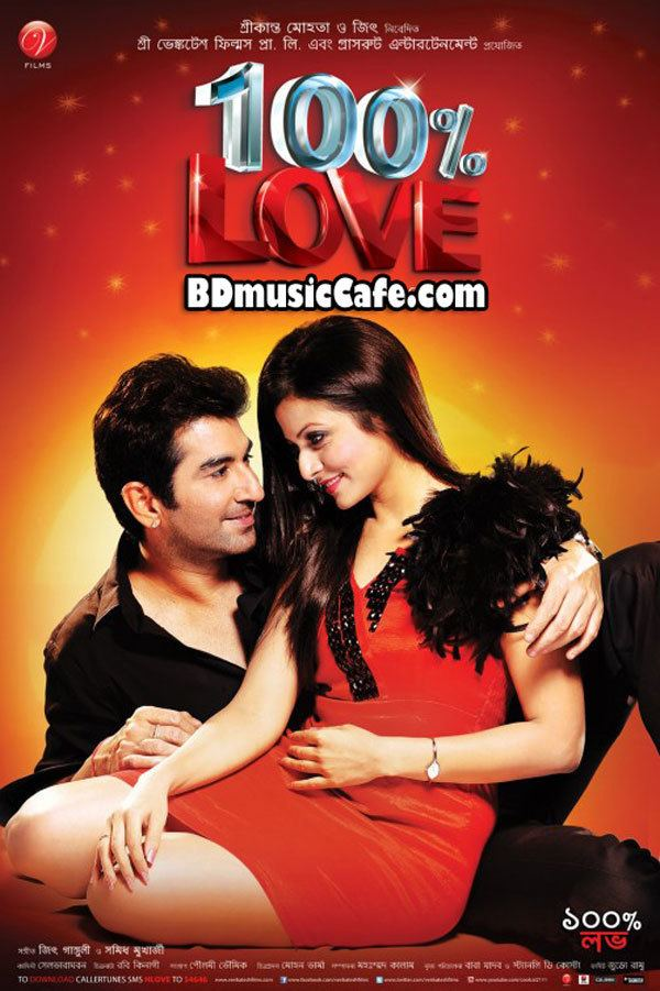 100% Love (2012 film) 100 Love 2012 Indian Bangali Movie Album Free download BD Music