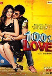 100% Love (2012 film) 100 Love 2012 IMDb