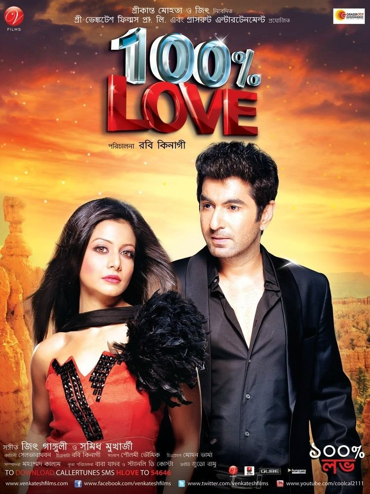 100% Love (2012 film) wwwimpawardscomintlindia2012posters100perc