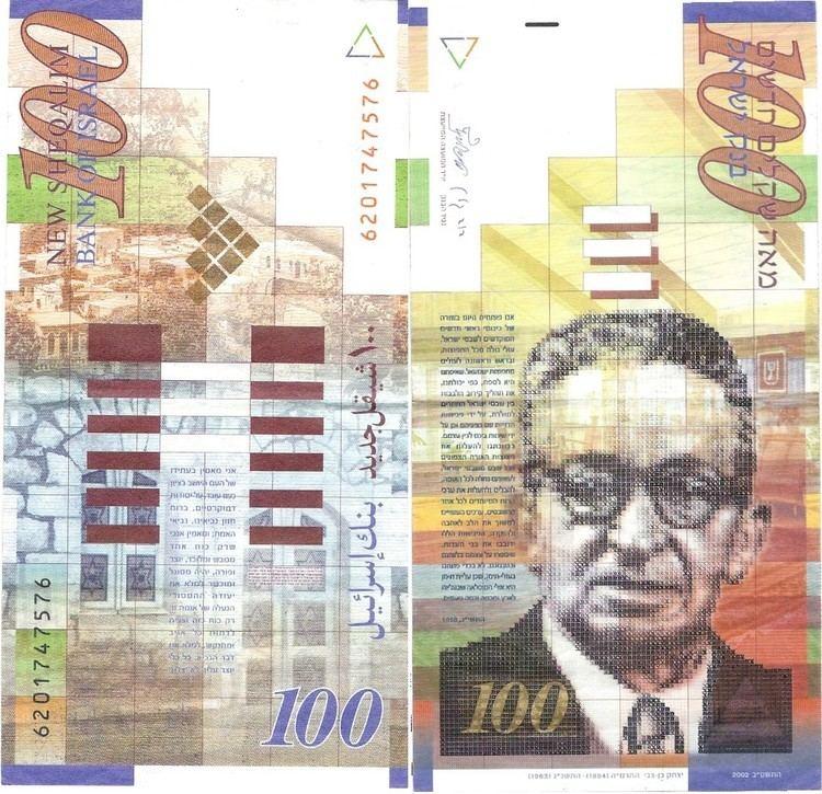 100 new shekel banknote