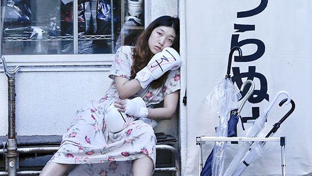 100 Yen Love 100 Yen Love Fantasia 2015