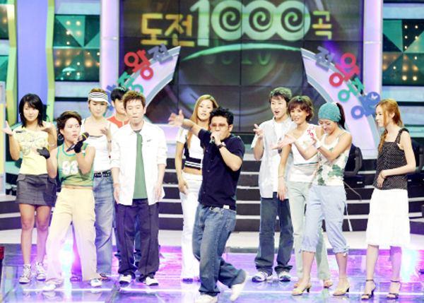 1000 Song Challenge pdsjoinscomjmnetkoreajoongangdailydataphoto