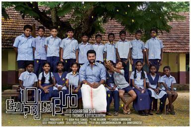 101 Chodyangal movie poster