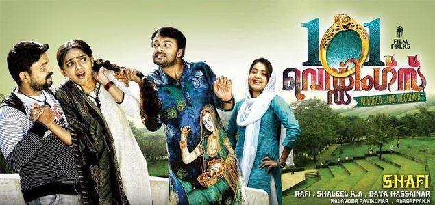 101 Weddings 101 Weddings Review Malayalam Movie 101 Weddings nowrunning review