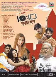 10:10 (film) movie poster