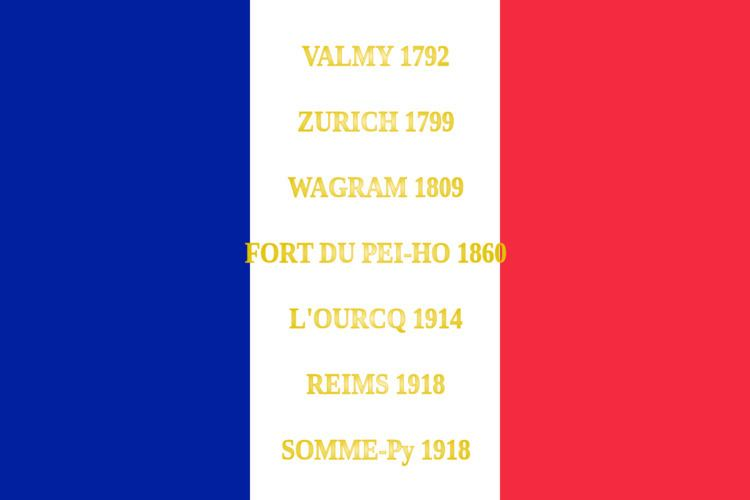 102nd Infantry Regiment (France)