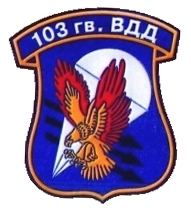 103rd Guards Airborne Division