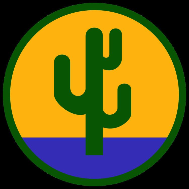 103rd Infantry Division (United States)