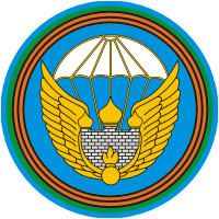 106th Guards Airborne Division