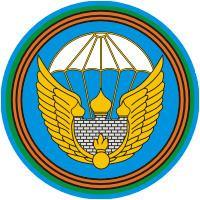 106th Guards Airborne Division