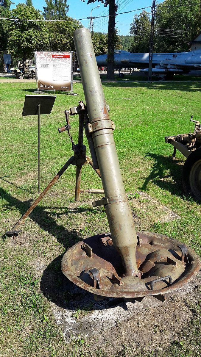 107mm M1938 mortar
