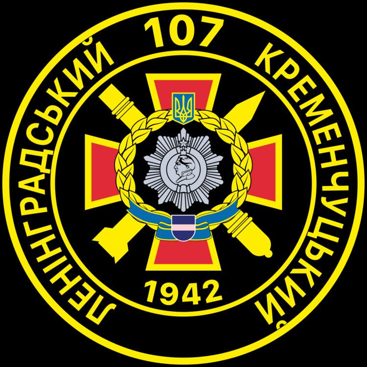 107th Rocket Artillery Regiment