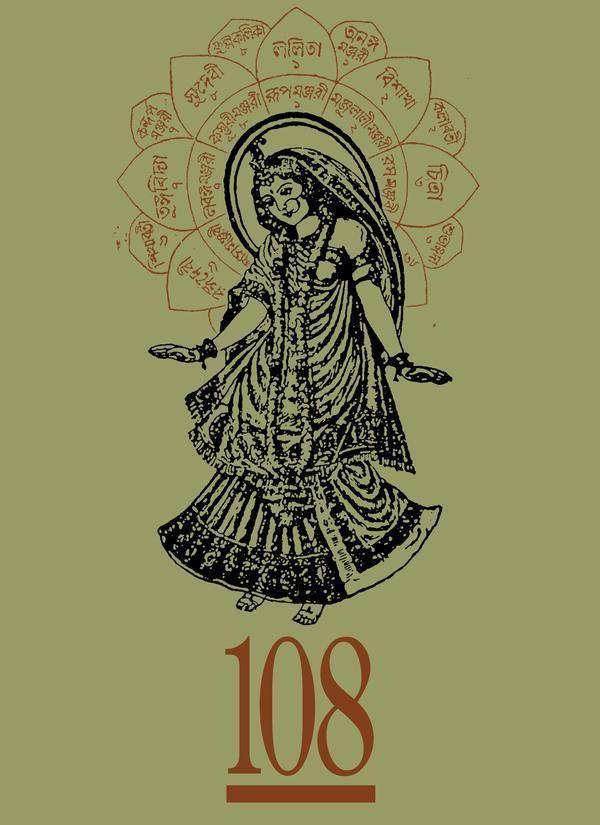 108 (band) Interview mit 108 ALLSCHOOLS