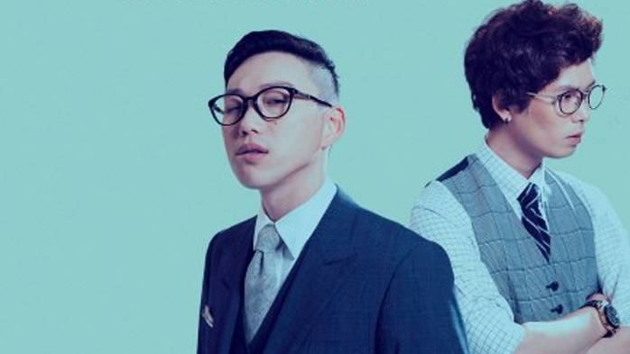 10cm (band) Indie band 10cm to hold an exclusive concert in America allkpopcom