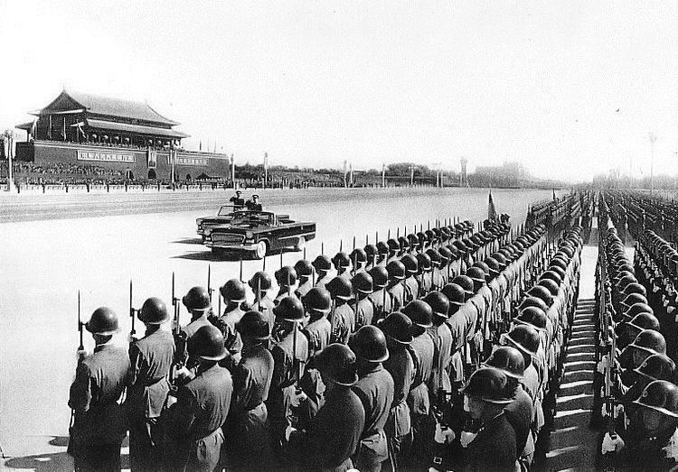 10th anniversary of the People's Republic of China