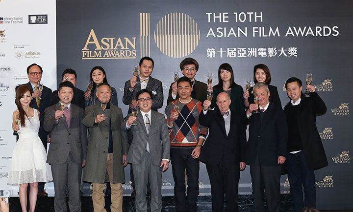 10th Asian Film Awards Macao Travel Talk Mar 2016