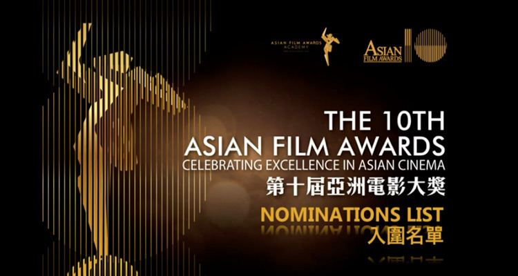 10th Asian Film Awards 10th Asian Film Awards Nominees 2016