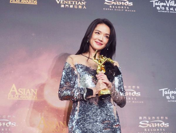 10th Asian Film Awards Celebrities light up Asian Film Awards1 China Daily Asia