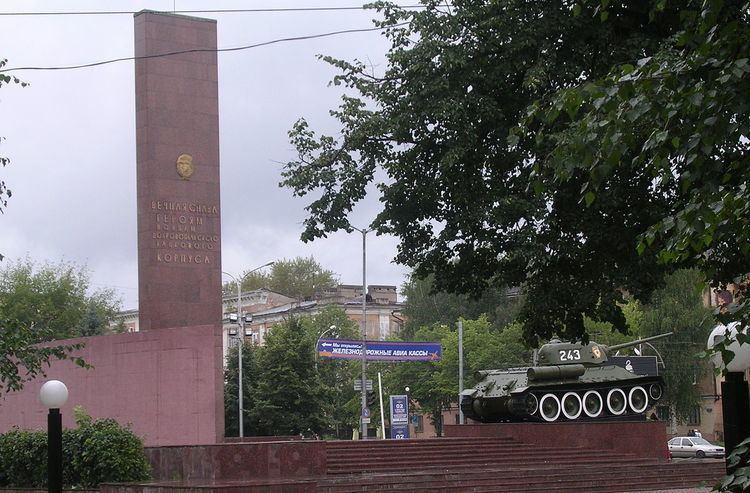10th Guards Uralsko-Lvovskaya Tank Division