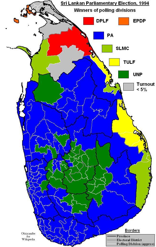 10th Parliament of Sri Lanka