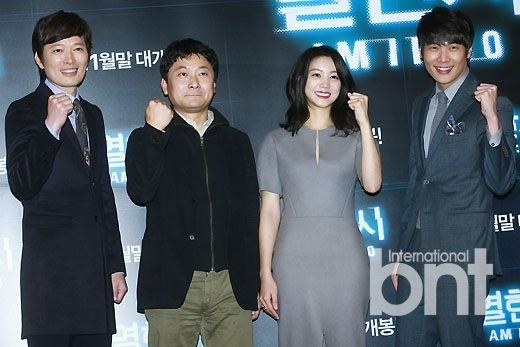 11 A.M. (film) BNTNews New Time Thriller Film AM 1100 to be Released in Korea