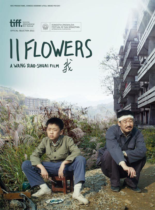 11 Flowers KIFF Ends Chinese Film 11 Flowers Wins Award Chinese Films