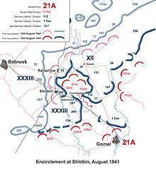 112th Infantry Division (Wehrmacht) httpsuploadwikimediaorgwikipediacommonsthu