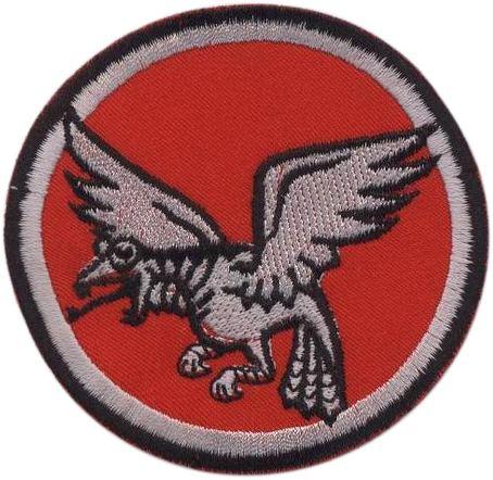 118 Squadron (Israel)